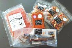 ほろ酔いお試しセット【燻製屋響】富士の介、川魚(ヤマメorイワナ)、ナッツ、豆腐などの燻製セット【3950円・クール便込】