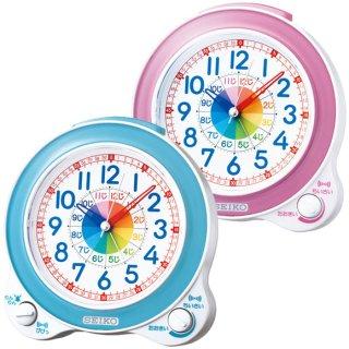 セイコー 知育目覚まし時計 知育時計 水色/ピンク/KR887 セイコークロック seiko SEIKO 時計 知育 目覚まし時計 プレゼント ギフト 贈り物 お祝い 新生活 引っ越し 子供