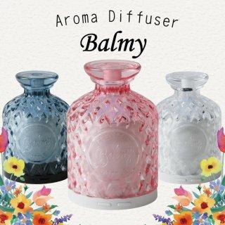 アロマディフューザー おしゃれ Aroma Diffuser BALMY バーミィ ファン アロマ 芳香 簡単 水なし アロマランプ ダイヤカット オシャレ 可愛い かわいい ギフト プレゼント