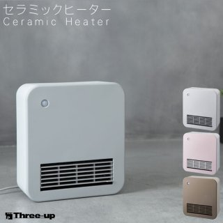 ヒーター 暖房 セラミックヒーター 人感センサー付 CH-T1837 セラミック 電気ストーブ 電気ヒーター スリーアップ おしゃれ かわいい コンパクト 小型 ストーブ 暖房器具