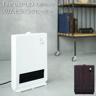 CHT-1537 スリムセラミックヒーター 人感センサー 人感センサー付 セラミック 電気ストーブ 電気ヒーター スリーアップ おしゃれ かわいい コンパクト 小型 ストーブ 暖房器具