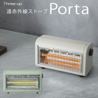 ヒーター 暖房器具 遠赤外線ストーブ ポルタ DS-T1955 IV/GN アイボリー レトログリーン Porta 遠赤 電気ストーブ 電気ヒーター スリーアップ 足元 足暖 おしゃれ かわいい