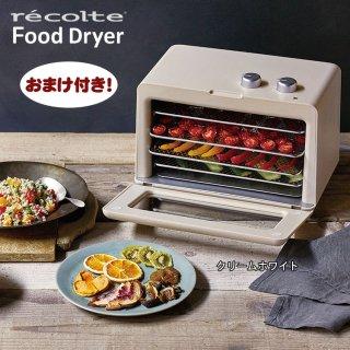 ドライフード ヘルシー レコルト Food Dryer フードドライヤー クリームホワイト おまけ付 RFD-1 タイマー ドライフルーツメーカー 食品乾燥機 サーモスタッド機能 キッチン家電