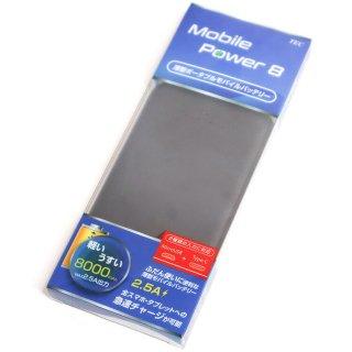 モバイルバッテリー 単品 薄型・軽量モバイルバッテリー8000mAh 2.5A出力 USBBATFA8 スマホバッテリー スマートフォン 充電器 携帯充電 USB機器用 スマホ充電器