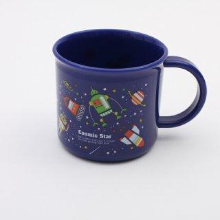 コップ Cosmic Star 食洗機対応プラコップ Cosmic Star/KE4A キャラクター Cosmic Star 宇宙 ロケット ロボット コップ プラスチック 食洗機 子ども 子供