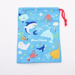 オーシャンフレンズ コップ袋 コップ袋 Ocean Friends/KB62 キャラクター 海 魚 コップ袋 巾着 子供 子ども 幼稚園 飲み物 プレゼント 入園グッズ 保育園 入園準備