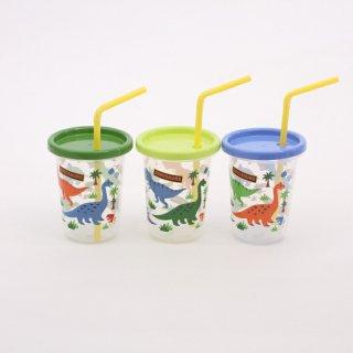タンブラー ディノサウルス ストロー付タンブラー230ml 3個セット DINOSAURS/SIH2ST キャラクター コップ ストロー 子ども 子供 幼児 飲み物 お茶 ジュース プレゼント