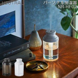 おしゃれ パーソナル加湿器 パーソナル加湿器 ブラック NR-HF02-BK / ホワイト NR-HF02-WH 加湿器 アロマ 超音波振動式 USB電源 卓上 寝室 おしゃれ インテリア