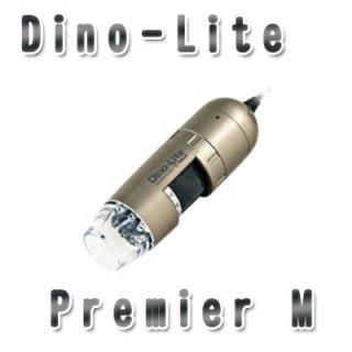【マイクロスコープ USB】Dino-Lite Premier M 【DINOAM4113T/230倍/130万画素/測定/キャリブレーション】マイクロスコープ 低価格 精密機器 工場 検査 検品