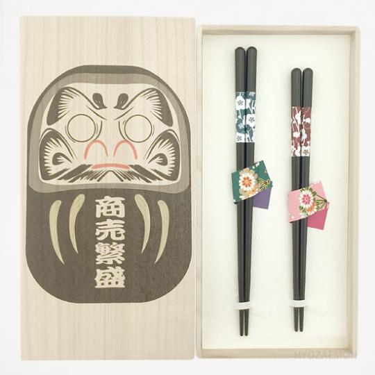 黒ダルマ(商売繁盛)夫婦箸セット