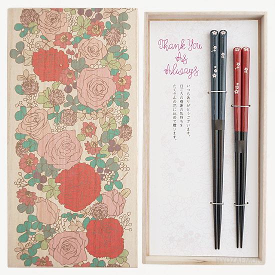 <img class='new_mark_img1' src='https://img.shop-pro.jp/img/new/icons7.gif' style='border:none;display:inline;margin:0px;padding:0px;width:auto;' />FLOWERY