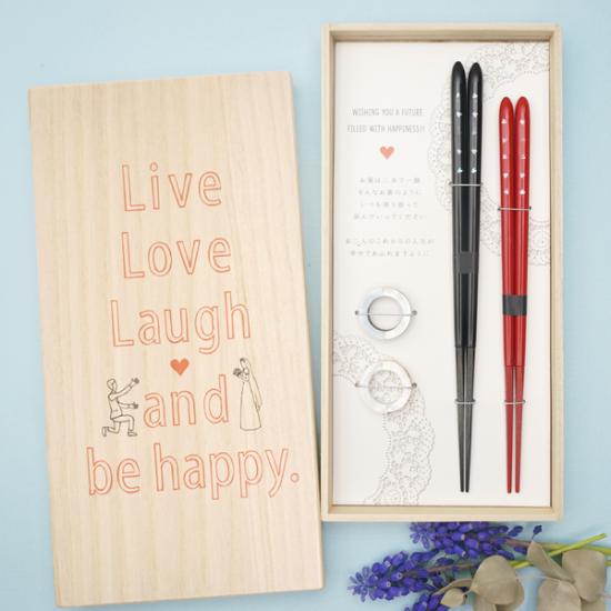 HAPPY WEDDING(花きらめく)