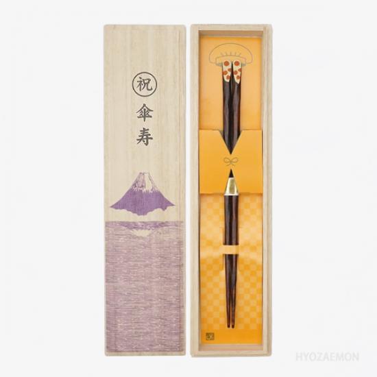 傘寿祝いセット(天削水玉)中
