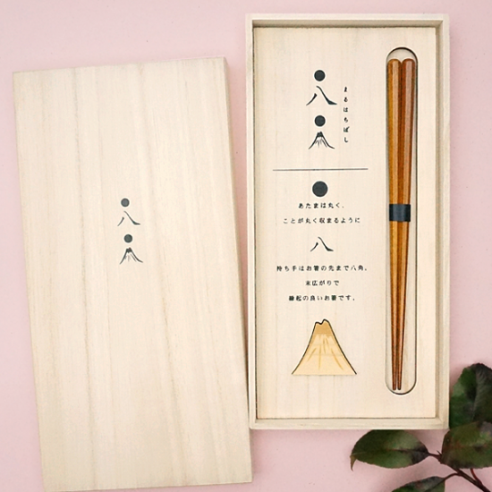 丸八箸セット(すり漆中)
