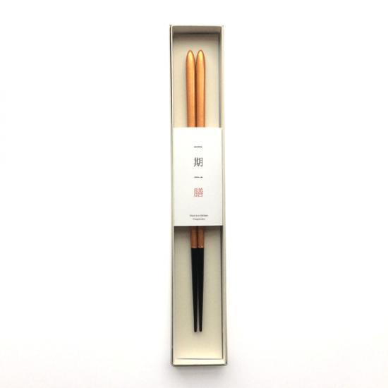 夢見る伝統色(蜜柑色) 23.5cm