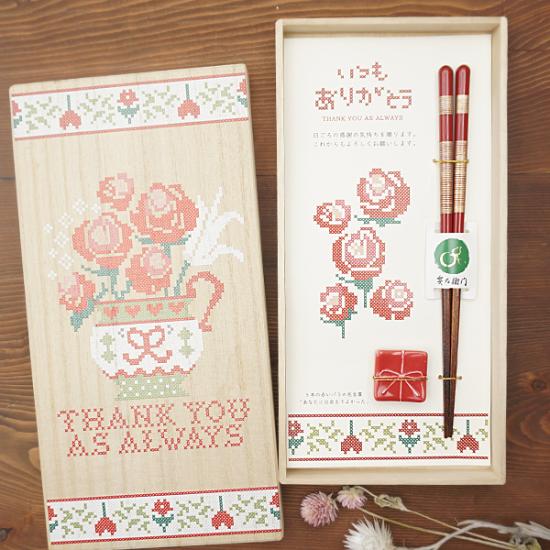 想い紡ぐ5本のバラ-クロスステッチ-(桜草中、箸置き赤セット)