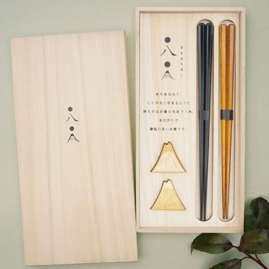 丸八箸(黒大・すり漆大ver.)セット