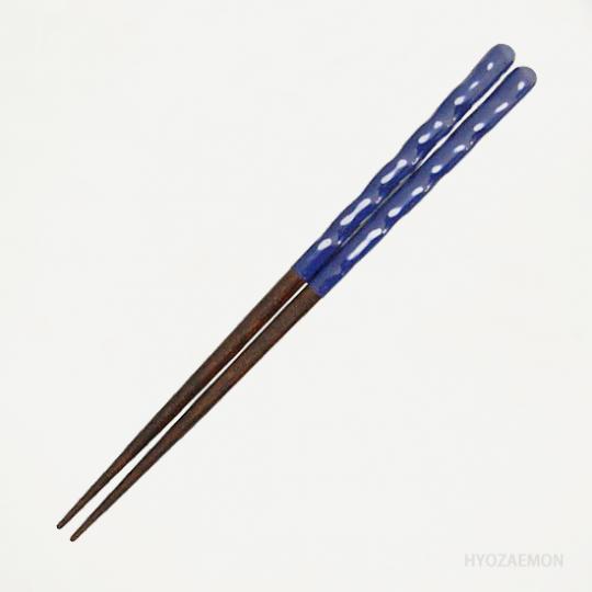 珊瑚 ブルー(19cm)