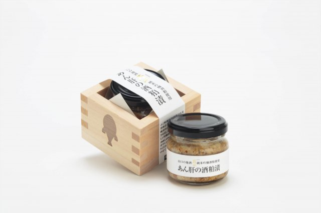 あん肝の酒粕漬「雁木」(がんぎ) 山口地酒とのコラボ珍味