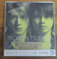 タッキー&翼/仮面/未来航海 [DVD付]