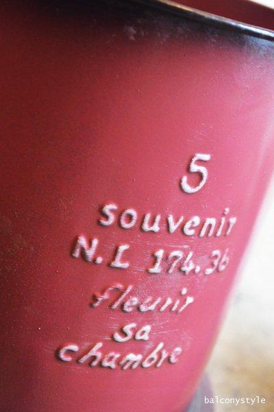消火給水栓がモチーフのブリキ大型ポット