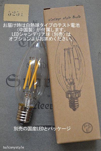 工事不要壁掛け式シャンデリアタイプ照明ホワイトLED対応