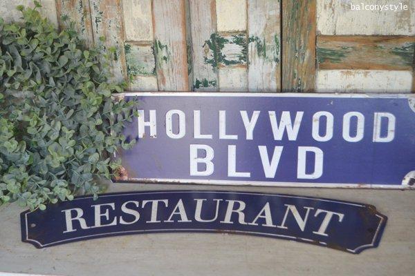 サインボード・ハリウッド