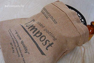 B-Compost(肥料)