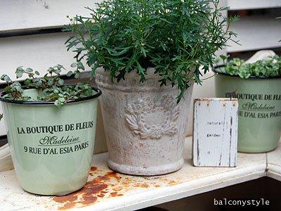 エナメルポット−フルール グリーンガーデニング雑貨鉢カバー