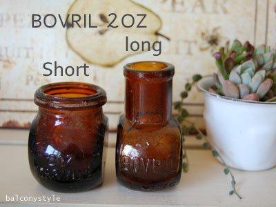 イギリス製のBOVRIL(ボブリル)アンティークボトル2ozロング