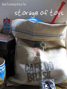 麻袋土肥料の保管