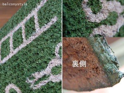 ガーデンツールのイラストグリーンコイヤーガーデンマット