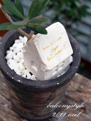白い家の形の陶器製オブジェnoel