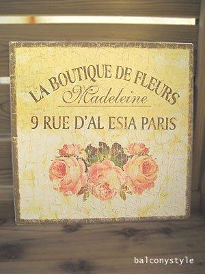 パリのお花屋さん風