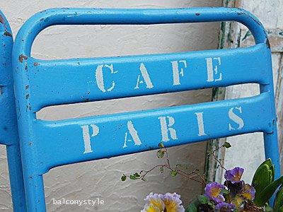 CAFE PARISアンティークアイアンスタッキングチェアフランス製