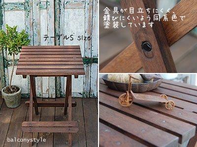 木製フォールディングチェアガーデンテーブルブラウン