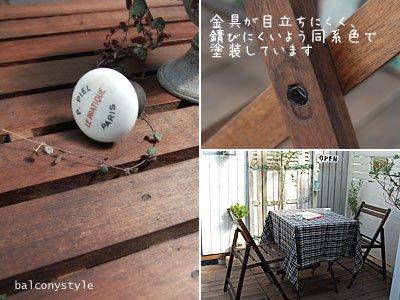 木製フォールディングチェアガーデンテーブルホブラウン
