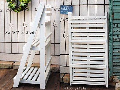 木製ウッドステップシェルフSサイズホワイト