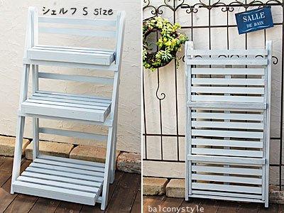 ウッドステップシェルフSサイズブルーグレイ木製シェルフ3段