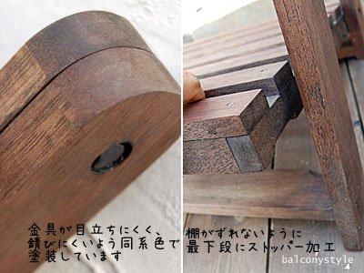 木製ウッドステップシェルフSサイズブラウン