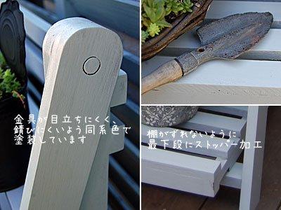 木製ウッドステップシェルフLサイズブルーグレイ