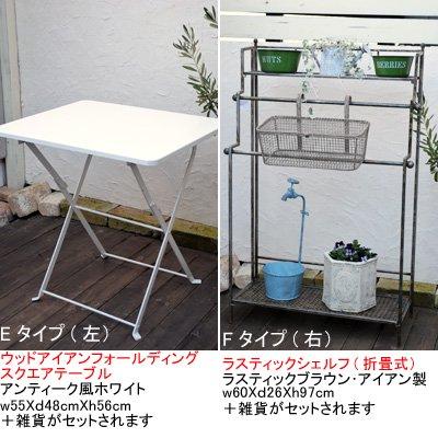 "家具ガーデン雑貨生活雑貨福袋"""