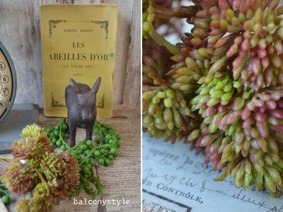 室内・ベランダのデコレーションに便利な多肉セダムのフェイクグリーンオランダセダム