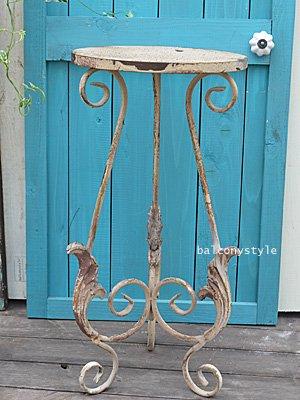 アンティークな風合いブランシェスモールスタンドテーブル ガーデンテーブル