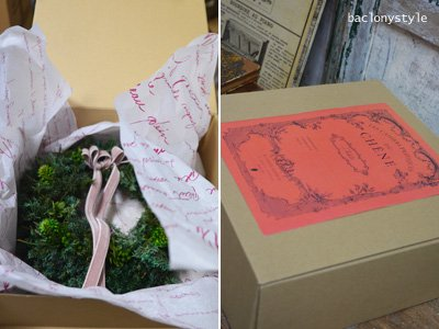 保存用の紙製ボックス入り
