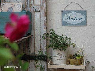 PARISロゴ入りツートンカラーの陶器ポット PARISポット