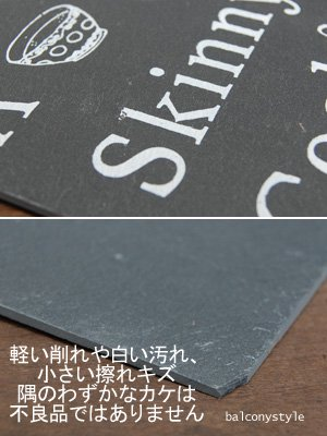 ガーデニング雑貨クラシカルなショップサイン風ブリキガーデンサインプレートSalonサロン