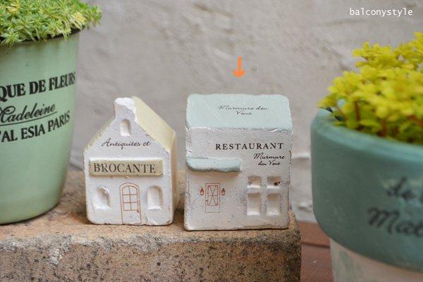 フレンチレストラン形の陶器製オブジェ エレゴンレストラン オブジェ