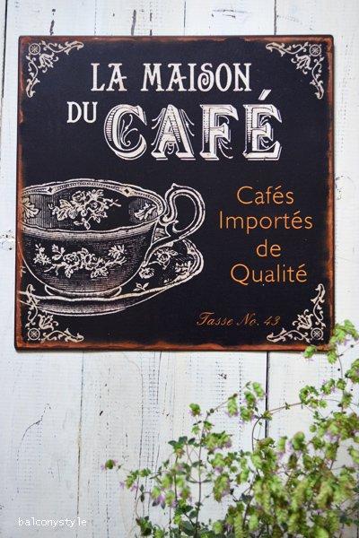 カフェサイン風GARE TINPLATE CAFEブリキ・サインプレート