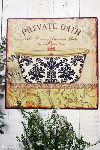 SHABBY TINPLATE BATH